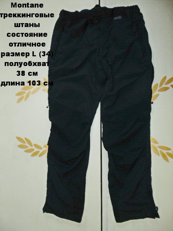 Montane треккинговые штаны размер l