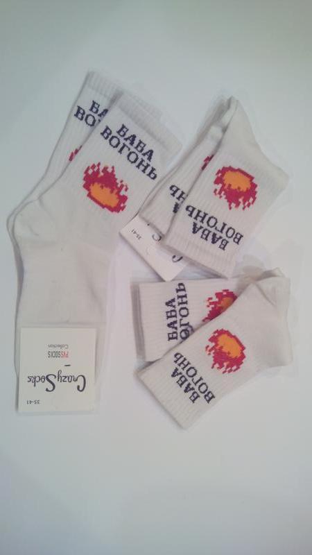 Носки женские высокие белые с оригинальным принтом турция