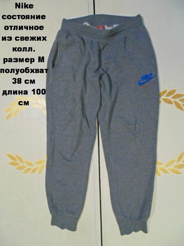 Nike штаны спортивные размер м