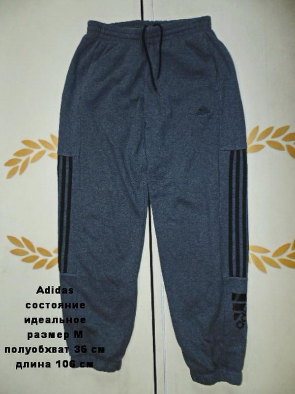 Adidas штаны спортивные размер м