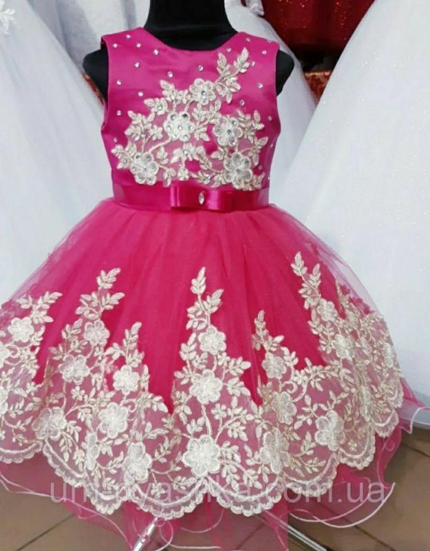 Пышное платье детское на годик
