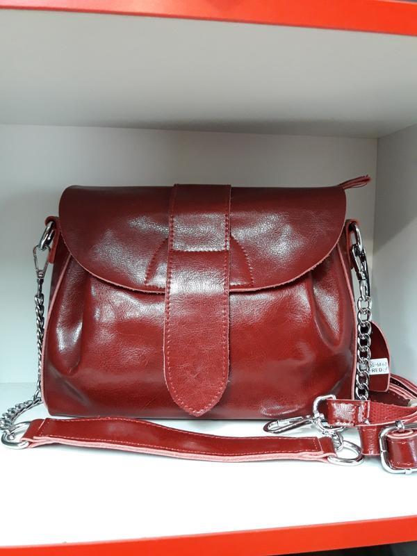 Модная женская сумкочка из натуральной кожи на цепочке