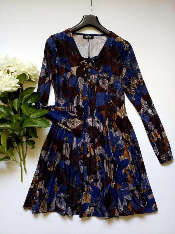 Уютное трикотажное платье