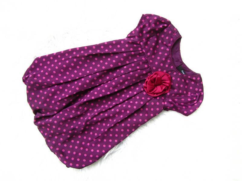 Стильное и качественное нарядное платье сарафан george