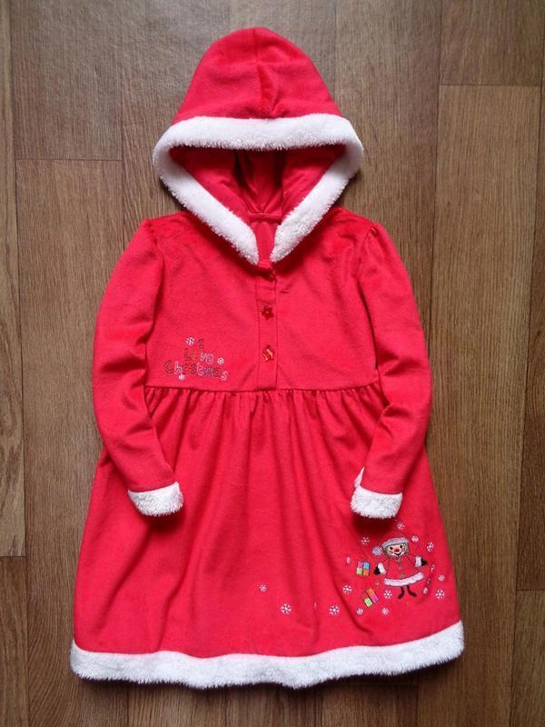 Яркое новогоднее платье