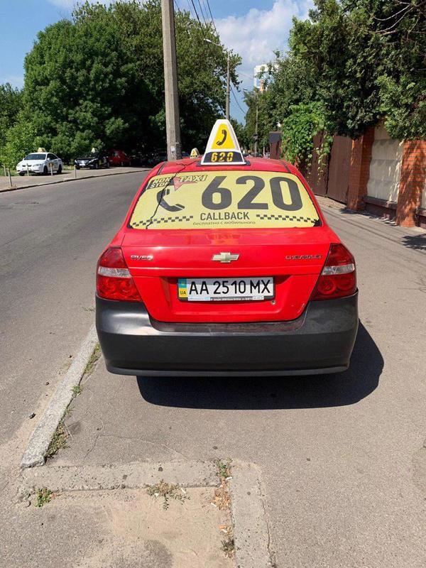 Аренда авто / Выкуп авто/ Работа в такси!!!