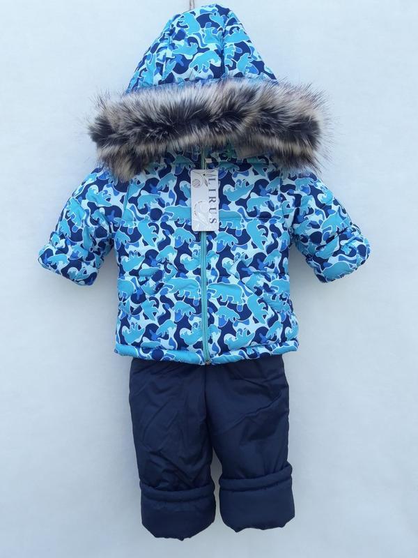 Детский зимний комбинезон на мальчика раздельный ( курточка, п...