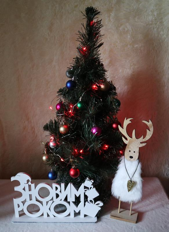 Новогодняя статуэтка белая деревянная  «З НОВИМ РОКОМ» - Фото 2