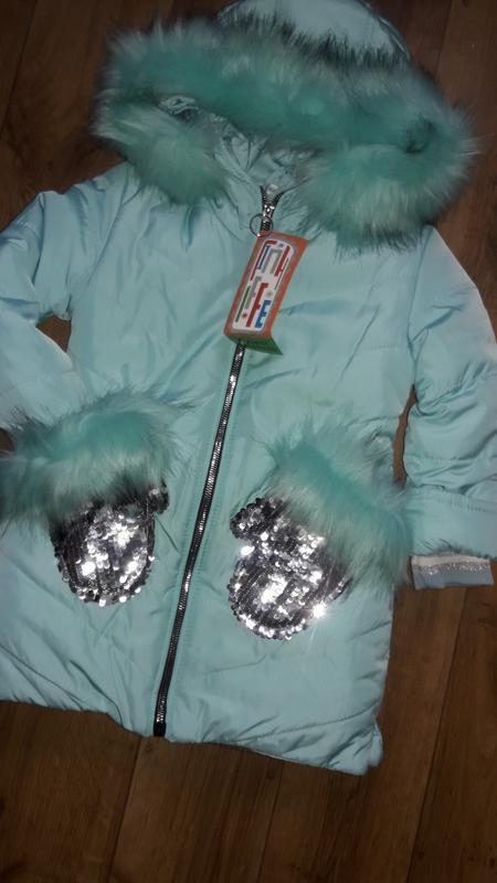Новинка.модные зимние курточки 104,110,116,122р
