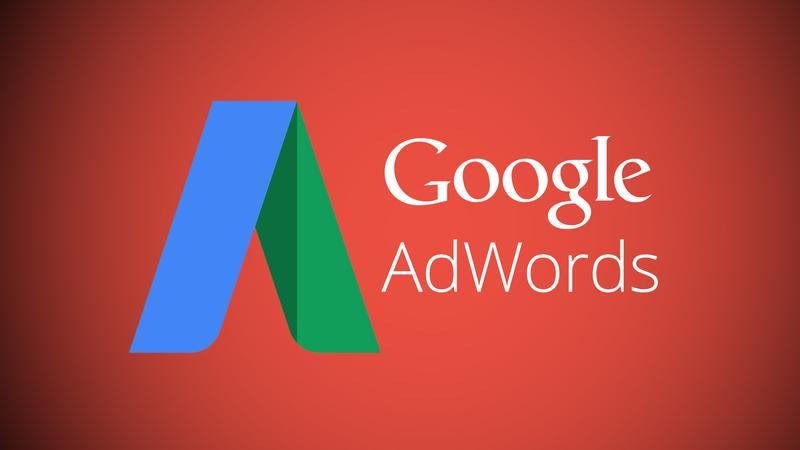 Настройка и ведение Google Ads (Adwords) - Фото 2