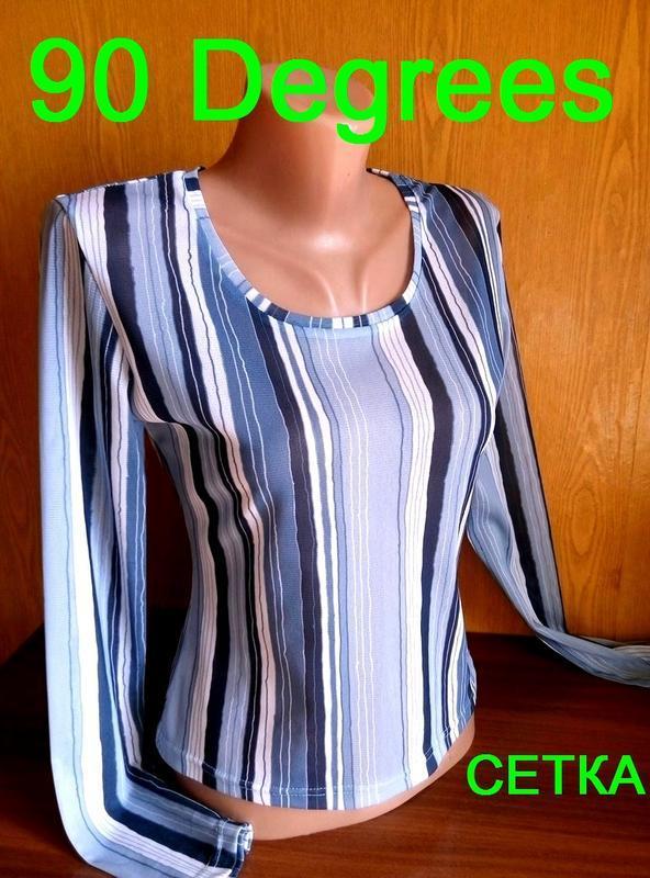 """Блуза - сетка стрейч с очень мелкими ячейками бренд """"90 degree..."""