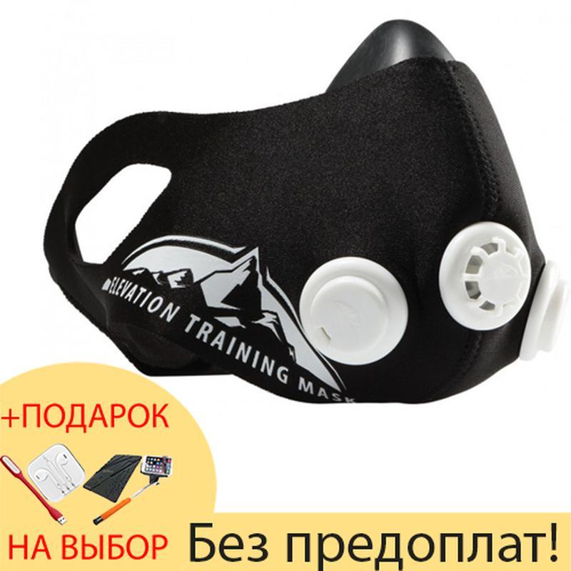 Тренировочная маска Elevation Training Mask 2.0 - Фото 2