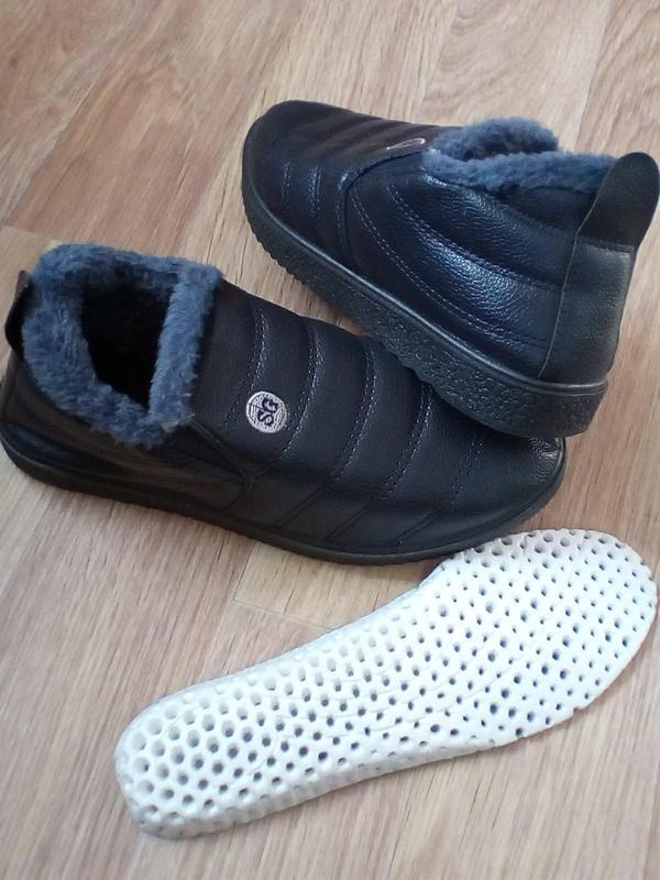 Мужские зимние кроссовки Распродажа р 39,40,41,44