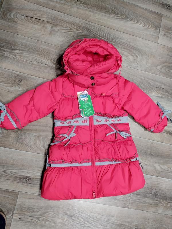 Пальто куртка евро зима осень