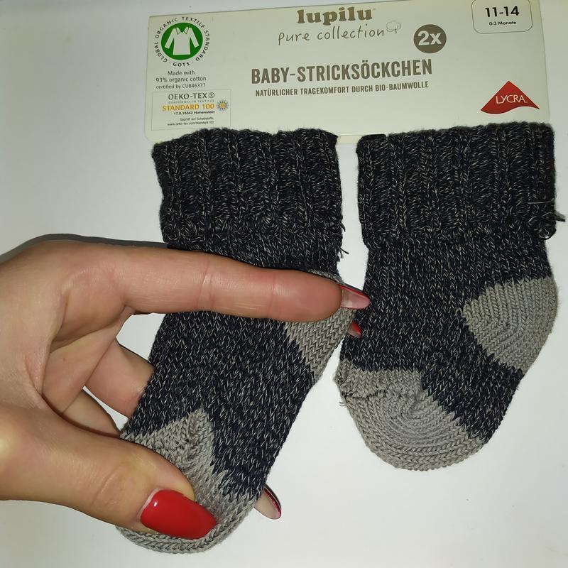 Носочки  две пары- lupilu, германия