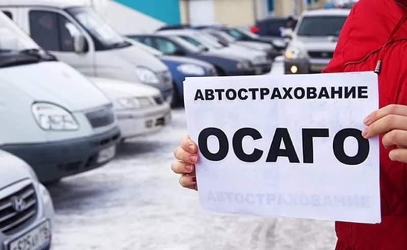 Автострахование, Зеленая карта, страховка, полис ОСАГО, Киев 8...