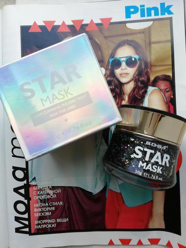 Маска для лица edsa, star mask, 50 г