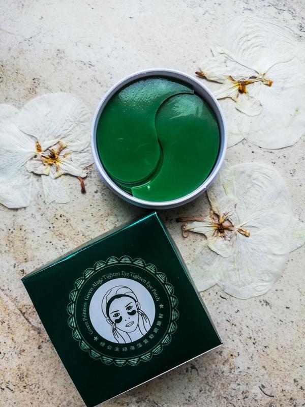 Антиоксидантные патчи с экстрактами морских водорослей green p...