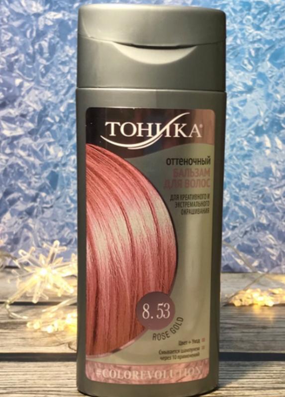 """Тоника оттеночный бальзам для волос 8.53, """"rose gold"""" 150 мл - Фото 3"""