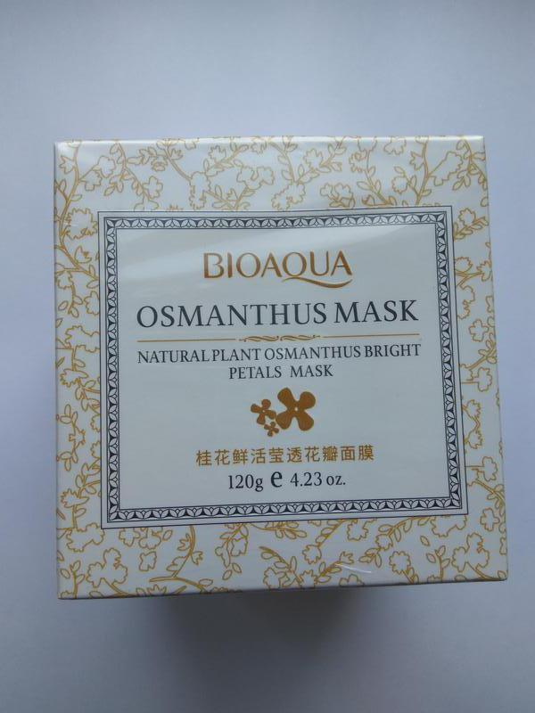 Ночная увлажняющая крем-маска для лица bioaqua osmanthus mask,... - Фото 4