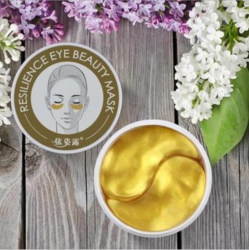 Патчи для кожи вокруг глаз ezilu golden collagen eye mask, 60 шт