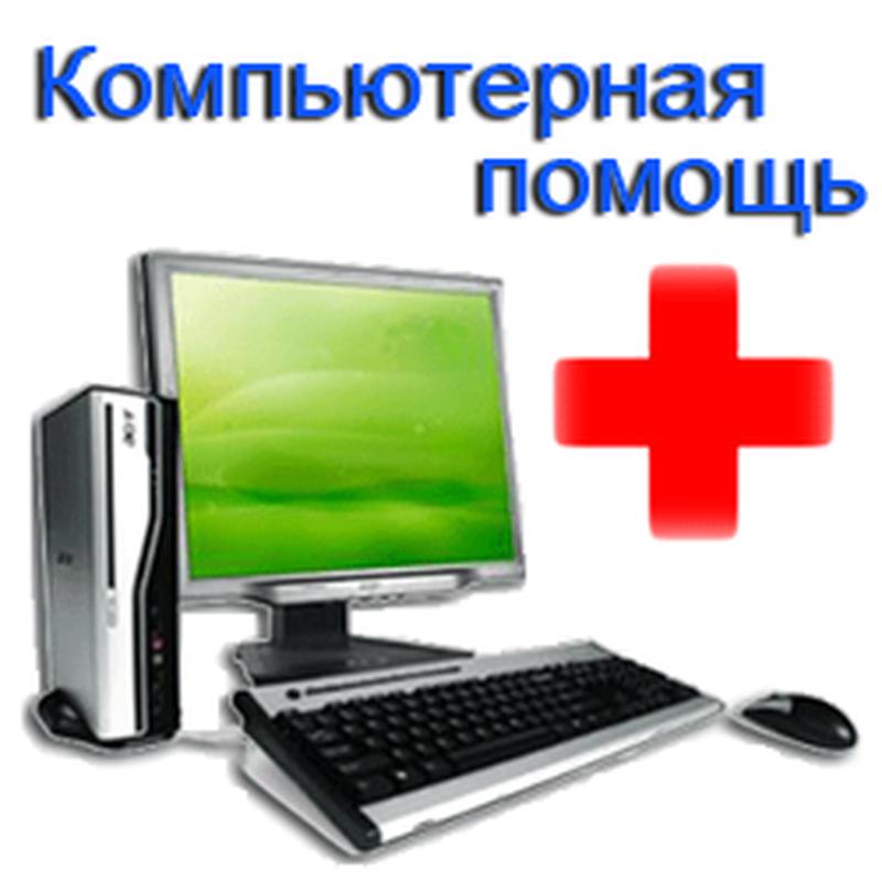 Установка Windows и других программ