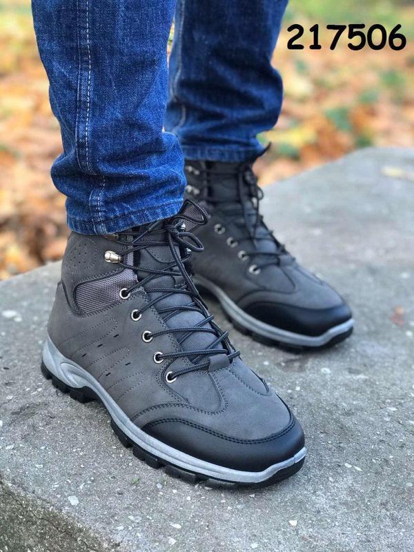 Зимние мужские ботинки серый цвет на меху 40-45р