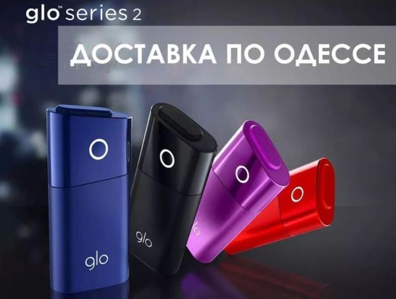 Glo™ series 2 mini