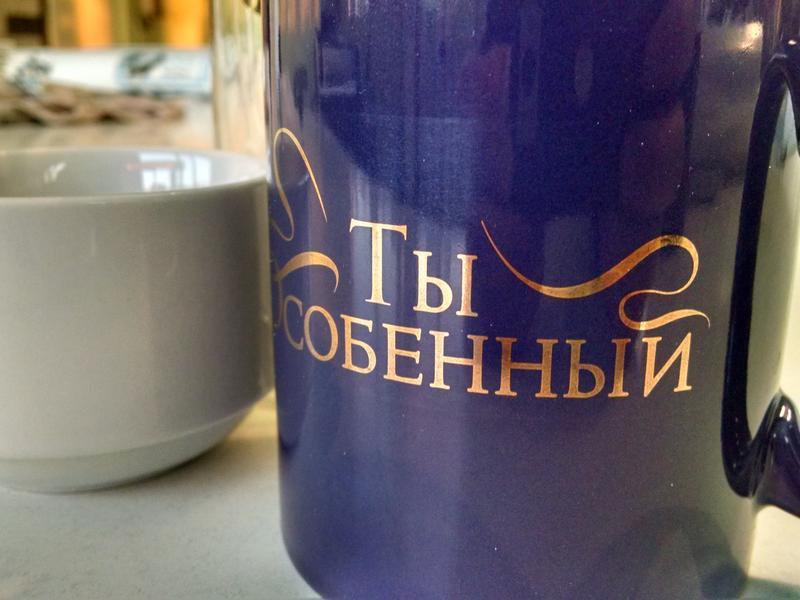 Нанесение на посуду, чашки, бокалы. Деколь - Фото 2
