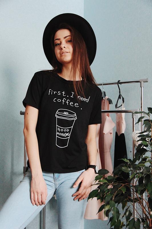 Футболка first, i need coffee