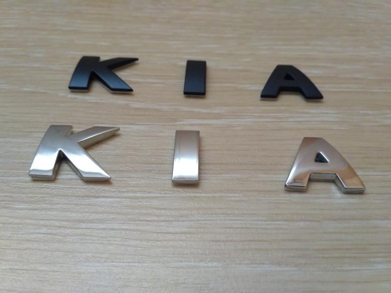 Металлические буквы KIA на кузов авто - Фото 4