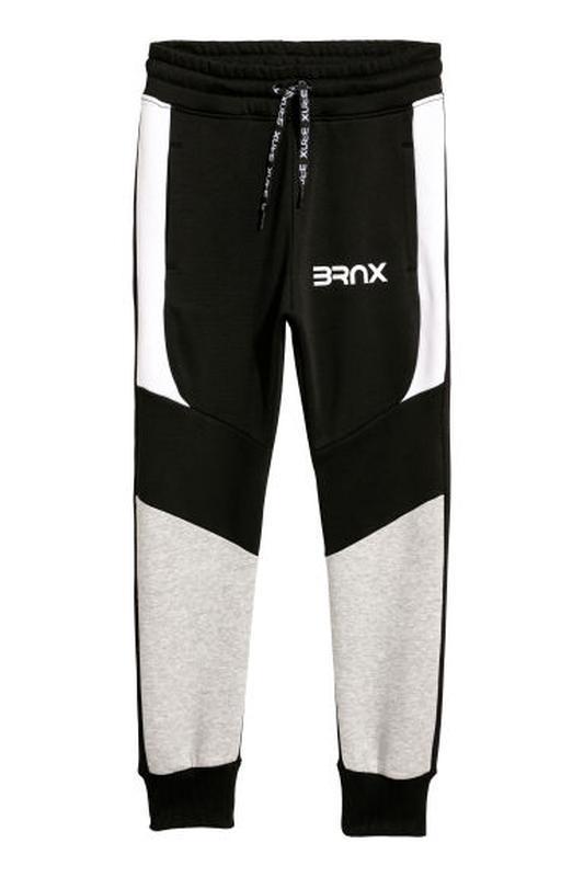 Крутяцкие  теплые спортивные штаны h&m на рост 170 см