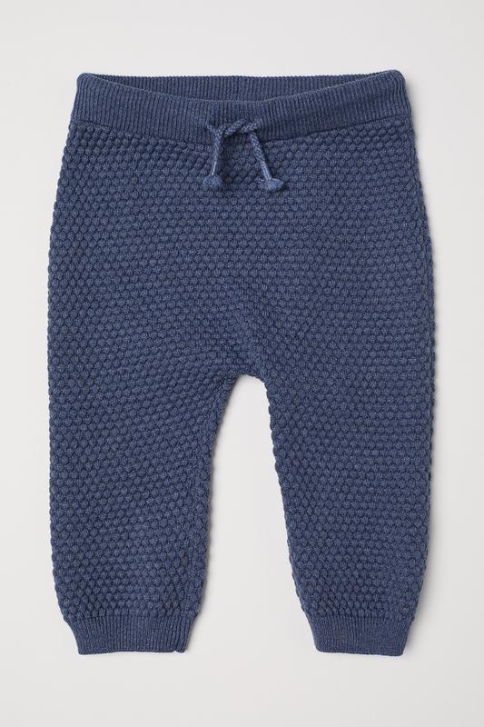 Штаны cинего цвета с фактурной вязкой h&m