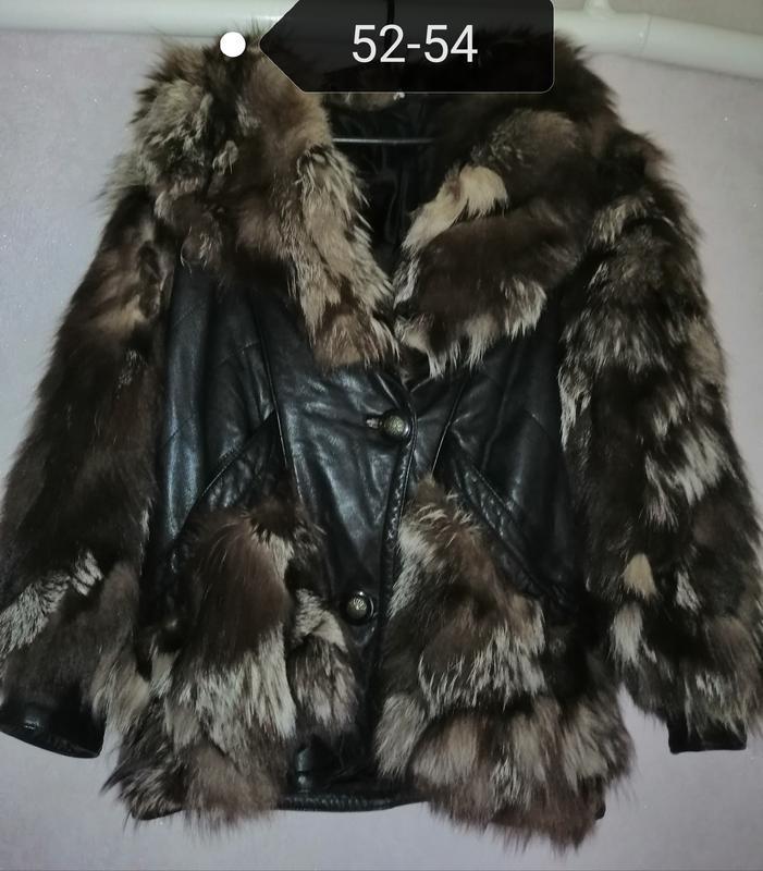 Продам шкіряну куртку з хутром