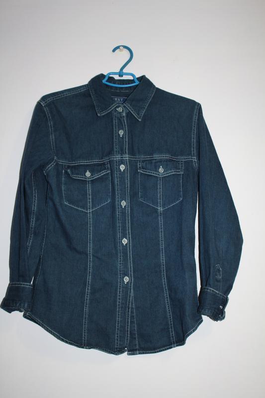 Джинсова сорочка, рубашка, джинсовая рубашка