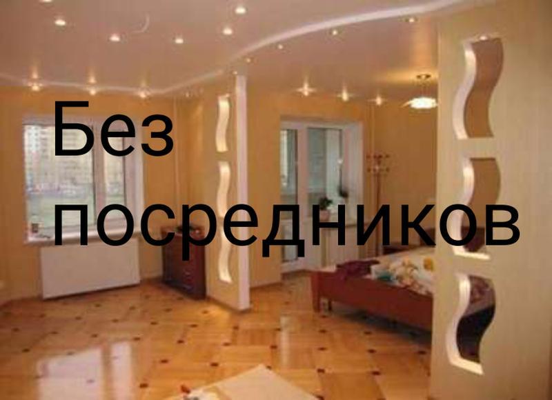 Ремонт квартир и домов под ключ в Херсоне и области