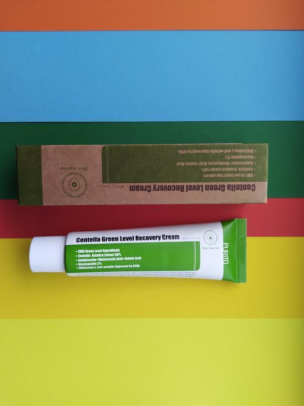 Крем восстанавливающий с центеллой purito centella green level...