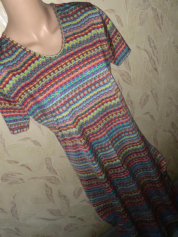 Длинное разноцветное платье в полосочку