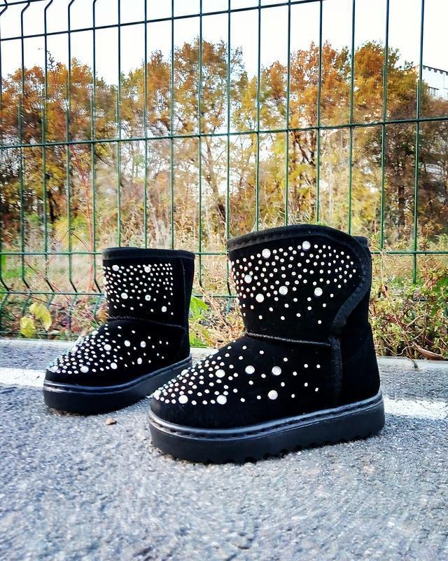 Угги зимние сапоги ботинки