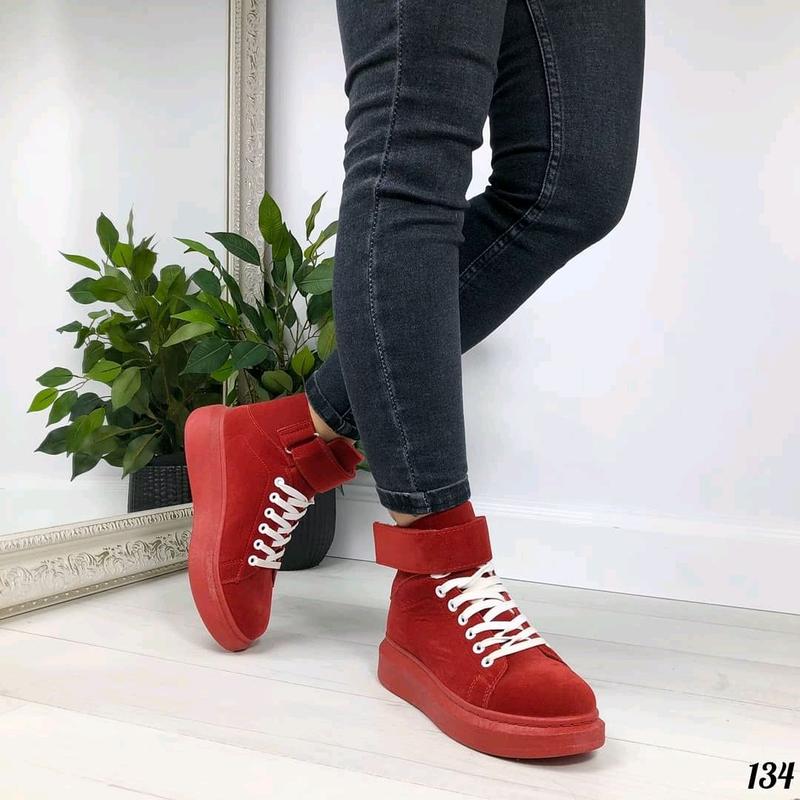 Ботинки, сапожки, кроссовки, хайтопы