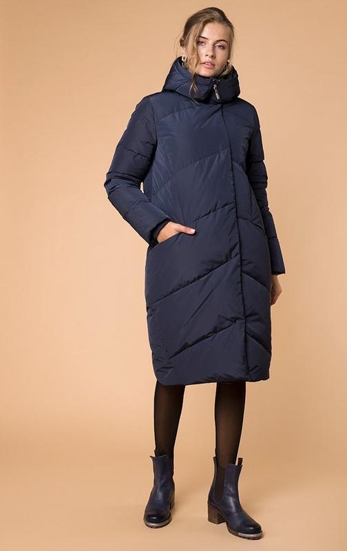 Куртка пуховик синяя стеганая эксклюзив mr520 зимняя зима