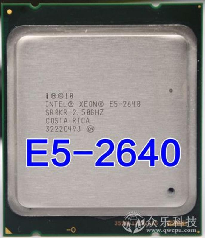 Xeon 2640 LGA 2011