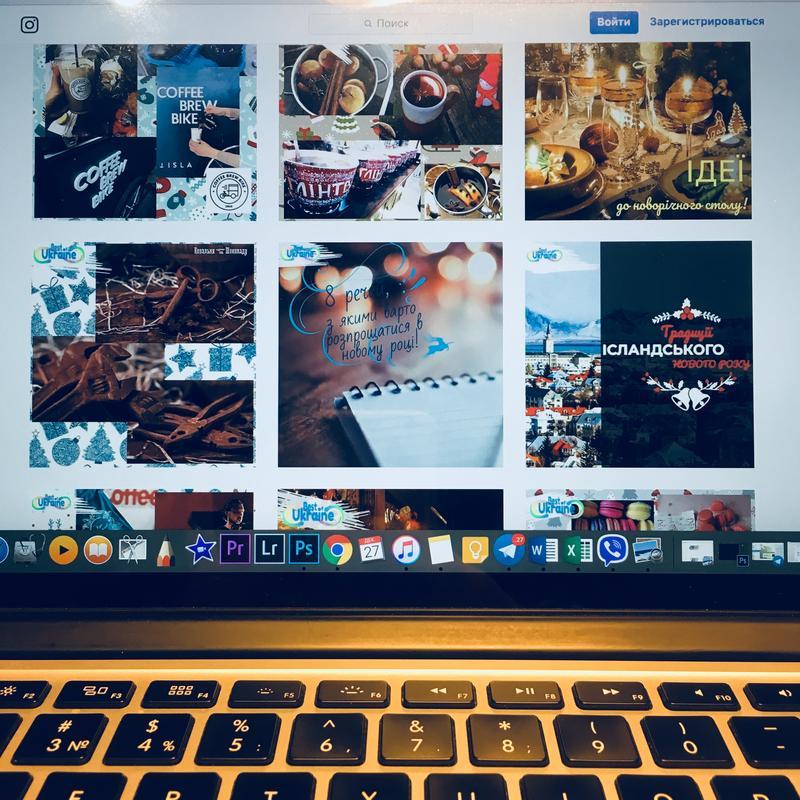 Дизайн и стилизация визуального контента в соц. сетях