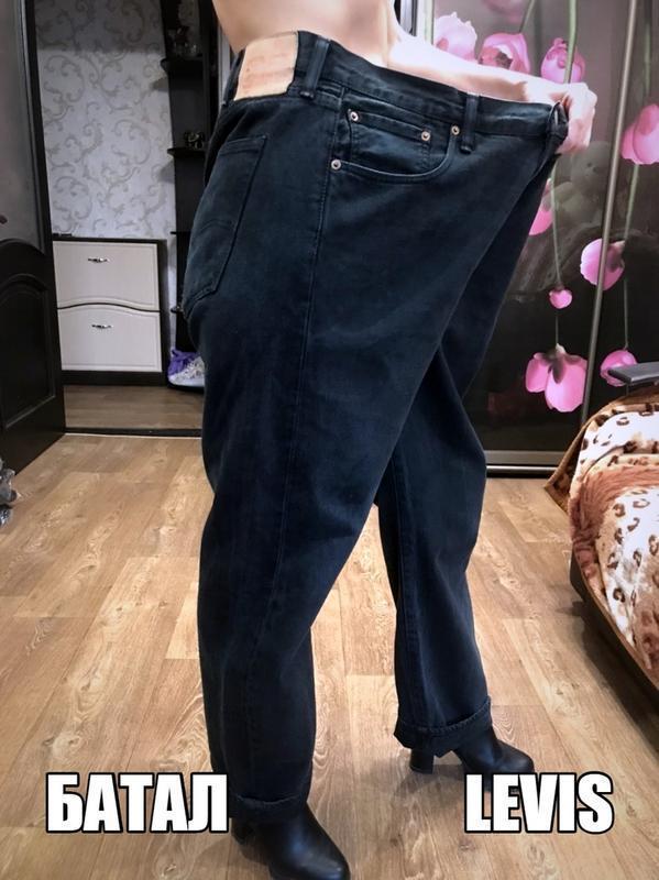 Легендарные  джинсы с высокой посадкой мом бойфренды на пышную...
