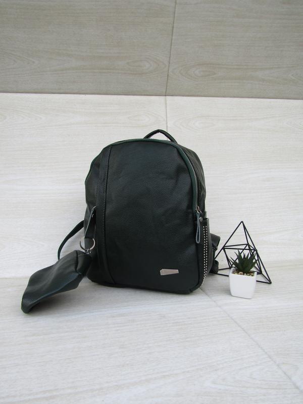 Большой темно зеленый рюкзак