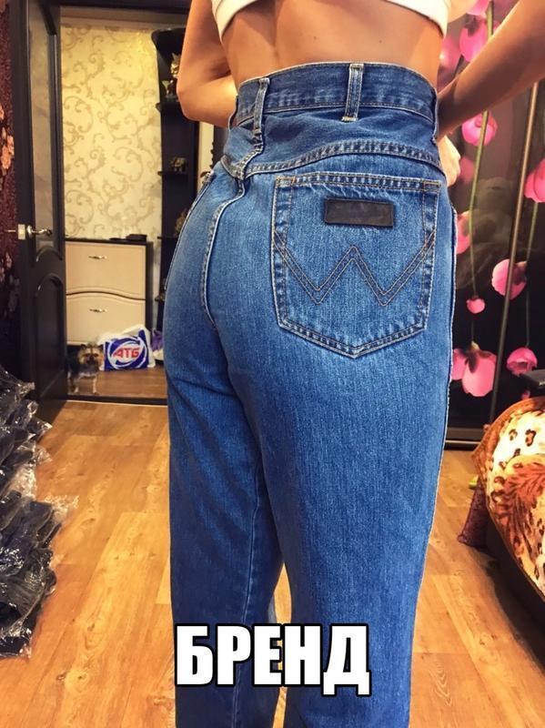 Легендарные брендовые джинсы с высокой посадкой бойфренды мавр...