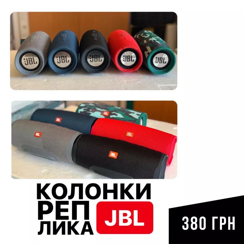 Колонка реплика JBL