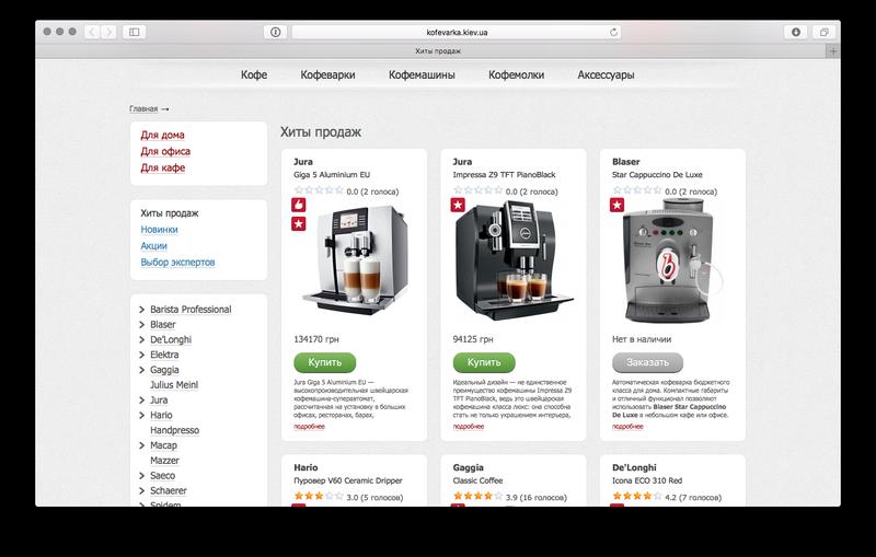 Контент, наполнение e-shop позициями, тур-сайты, лагеря