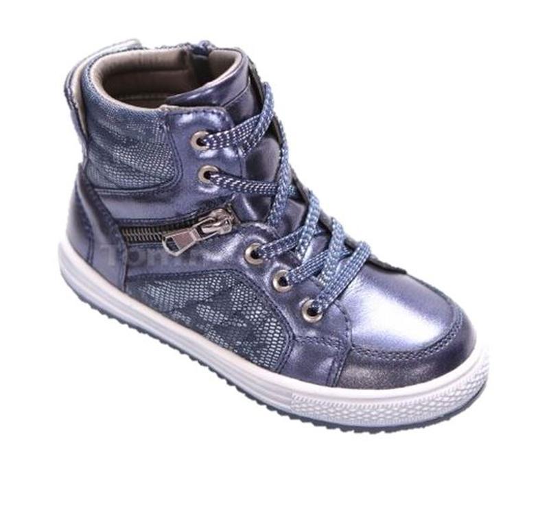 Ботинки для девочек демисезонные утепленные
