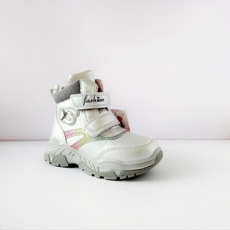 Утепленные ботиночки девочкам